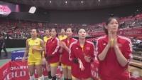 2019女排世界杯 中国vs塞尔维亚(惠若琪解说)