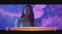 柬埔寨歌曲សង្ស័យ.MP4