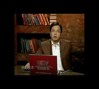 短线操盘炒股高手张欣-道破主力控盘技法09谁是主力