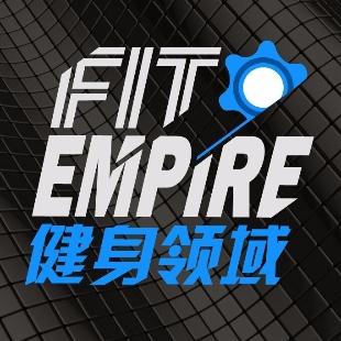 健身领域FitnessEmpire