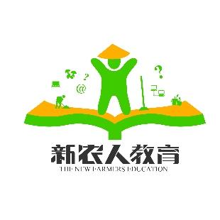 新农人教育