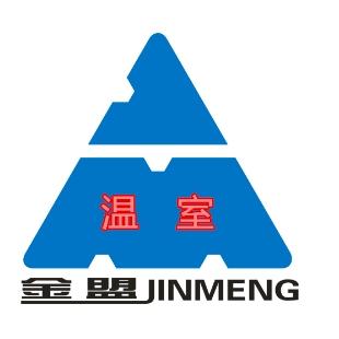 潍坊金盟温室公司