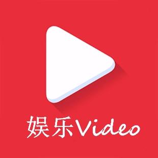 娱乐VideoApp