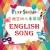幼儿英语启蒙教师