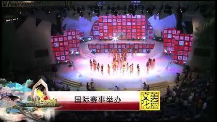 World Final