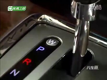 《汽车知识》