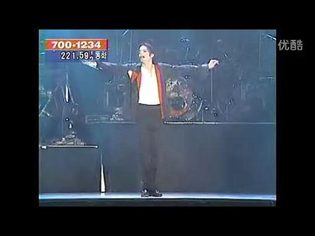 【紫色灬】MJ完整演唱会