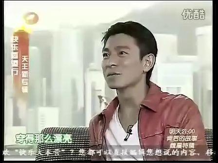 《刘德华演唱会》专辑