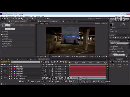 【AE教程】 AK大神视频教程中文字幕版(超清版本持续更新……)