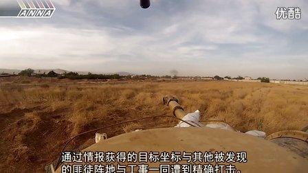ANNA通讯社叙利亚报道中文字幕(不再更新,请去新频道)