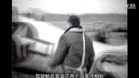 (原创翻译)纪录片/军教片/新闻片
