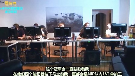 NiP的2013年DreamHack冬季赛之旅纪录片系列