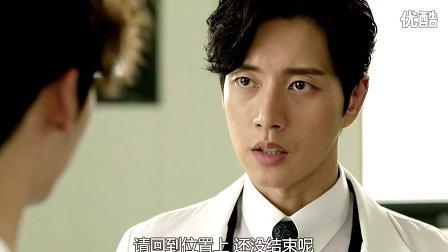 《Doctor异乡人》韩语速成