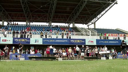 2014 ISSF 飞碟世界杯北京站