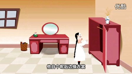 郭德纲相声动画版全集-《小神仙》